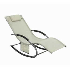 SoBuy OGS28-MI Swingliege ♥ Die Swingliege bietet eine erholsame Ruhepause vom hektischen Alltag.